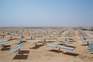 KSA, Al-Afandi Solar Aims to Build Massive Solar Power Plant in The Middle East