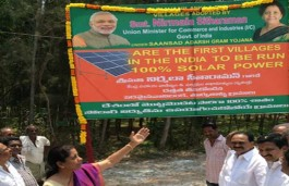 Andhra villages Toorputallu and Pedhamyanavanilanka to run completely on solar power