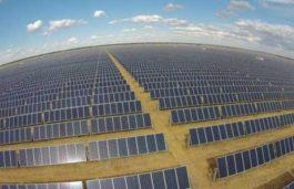 CMX Renewable Energy to build 150 MW solar farm in Vietnam's Ninh Thuan province