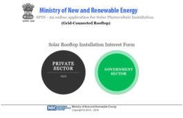 MNRE brings online facility for installation of solar rooftops