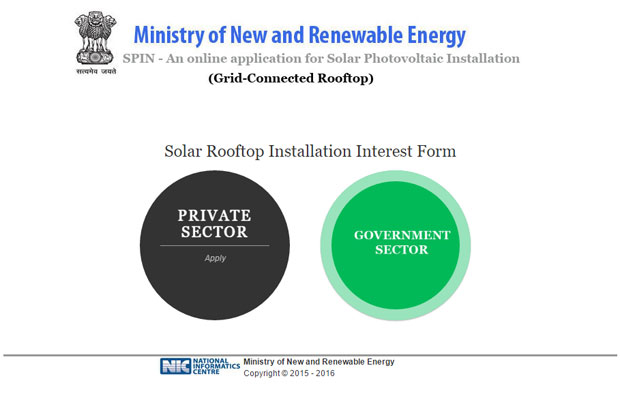 Ministry of News and Renewable Energy
