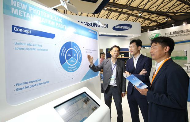 Samsung SDI Solar