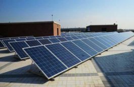 GHMC to install rooftop solar power plants on its office buildings