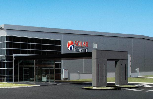 Solar Frontier S 150mw Tohoku Plant In Japan Starts