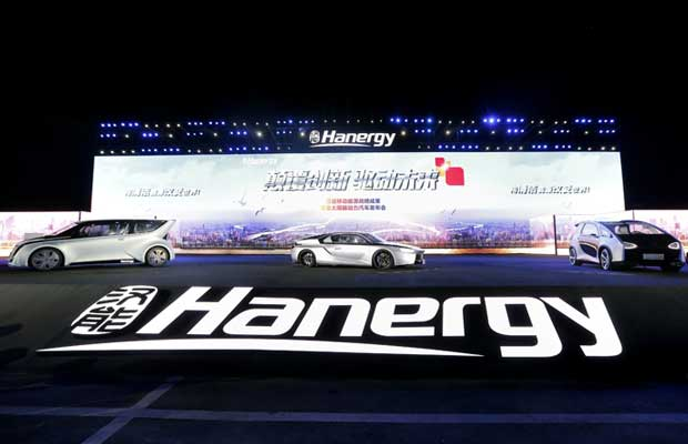 Hanergy has launched four solar powered vehicles