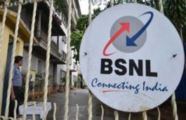 BSNL Tenders for Supply of GPON, EMS, Solar Power Equipment with VRLA Batteries