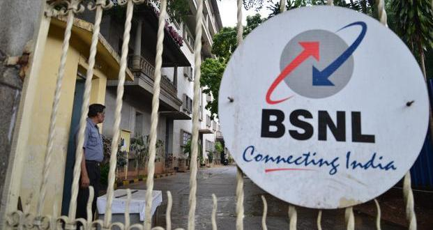 BSNL plans to offer its Telecom Factory in Bhilla