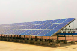 Dakshina Kannada District Administration To Go Solar