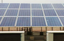 SECI invites bids against RfS of Agencies for preparation of PFRs for rooftop solar PV projects