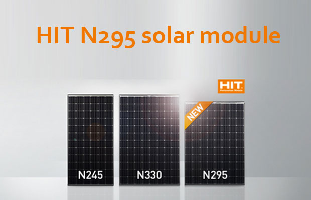 HIT N295 solar module