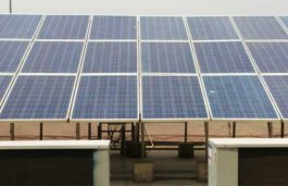 Apply online to get subsidy on solar power panels