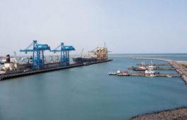 SECI invites bid for 240 KW (AC) Solar PV Project at Kamarajar Port Limited, Tamil Nadu