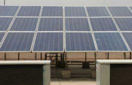 Ujaas Energy seeking for shareholders' approval to raise Rs 500 crore