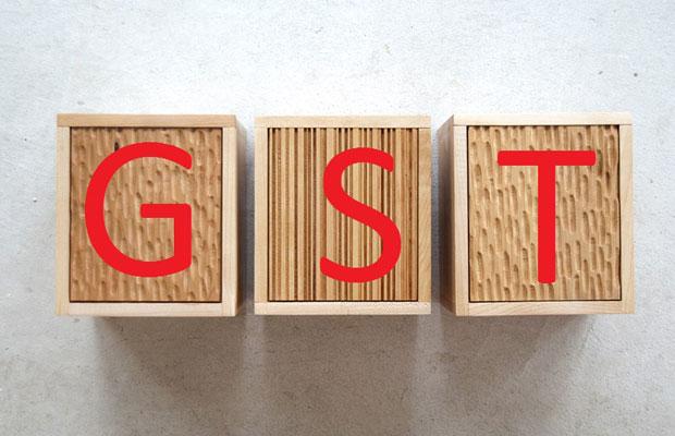 solar manufacturers GST