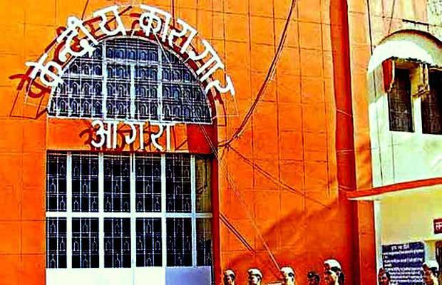 Jails in Uttar Pradesh