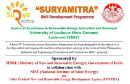 "Second Batch of the ""Suryamitra"" Skill Development Programme starting on 2nd January 2017 in Lucknow"