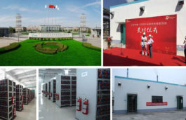 Narada Completes the 1st Commercialized Energy Storage System in China