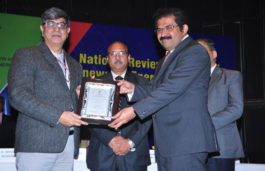 MNRE's National Review Meeting of RE Sector concludes, launches Mobile App ARUN for Solar Rooftop Systems