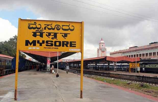 20 Railway Stations Under Mysore Railway Divison To Go