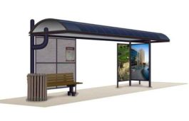 200 Bus Shelters in Lucknow to Get Solar Energy
