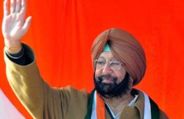 Punjab CM Amarinder Singh Welcomes PSERC Move to Trim Power Tariff