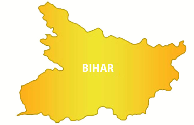 Bihar solar energy policy