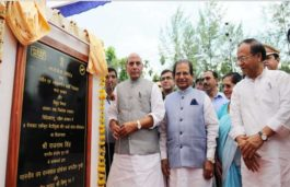 Foundation stone laid for 25 MW of Solar Power Projects in Andaman and Nicobar