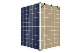 Trina Solar receives order for 20MW DUOMAX twin, a bifacial module built with PERC and dual glass technology
