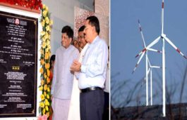 Nalco planning to set up 150 MW wind, solar plants in Odisha