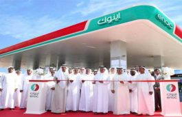 Emirates National Oil Company opens UAE's first solar-powered gas station opens in Dubai