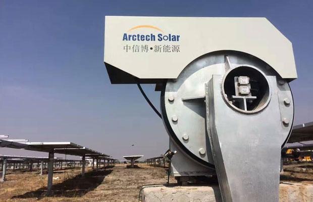 Arctech Solar