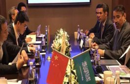 JinkoSolar Holds Strategic Meeting with Saudi Electricity Company