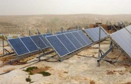 ADB Issues Green Rupee-Linked Bond to Support Renewable Energy in India