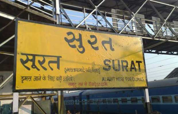 Smart City Surat to be Recognize with Solar Energy Award for Rooftop Plants