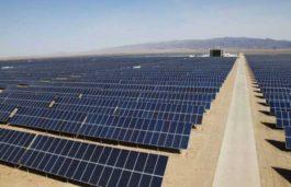 Super China to Edify World's Biggest Solar Power Plant