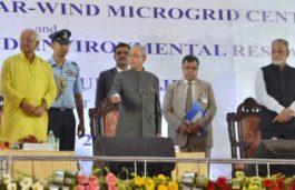 President Mukherjee inaugurates integrated bio-solar-wind Microgrid centre at IIEST, Shibpur