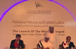 JinkoSolar completes Financial Agreements for 1,177 MW Sweihan PV Power Project in Abu Dhabi