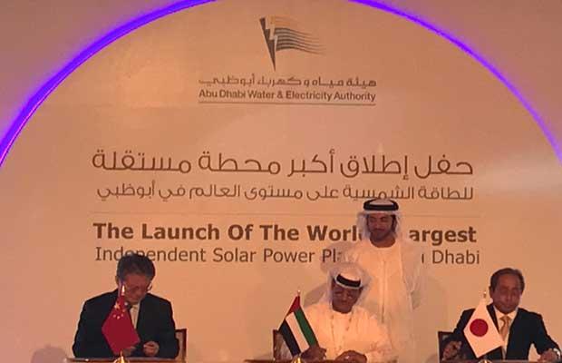 Sweihan PV Power Project in Abu Dhabi