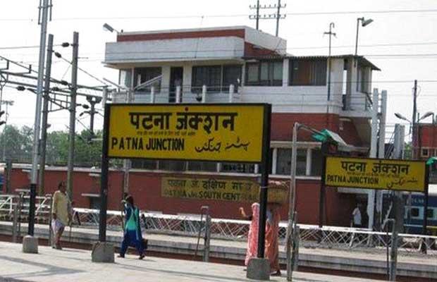 Bihar renewable energy policy