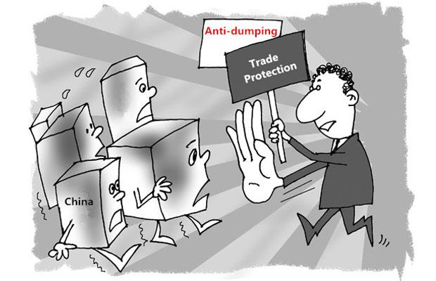 Indian Solar Manufacturer Files Anti-dumping