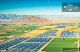 8minutenergy and Capital Dynamics Announce 328 MW Mount Signal 3 Solar Project