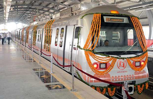 Jaipur Metro Rail Corporation