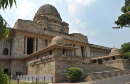 Nagpur High Court Building to Run on Solar Power Soon