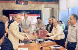MNRE, GIZ Signs Agreement to Improve Framework Conditions for Grid Integration of Renewable Energies