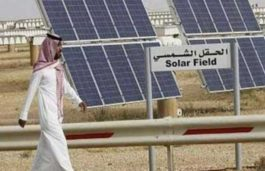 Saudi Arabia Moving Towards a Sustainable Future