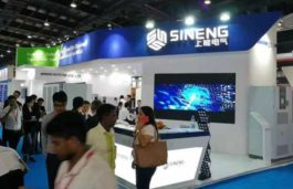 Prominent Inverter Manufacturer Sineng Electric Exhibits its Products at REI 2017