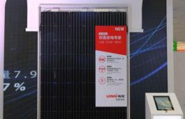 LONGi Solar Hi-MO2 Bifacial Mono-PERC Module