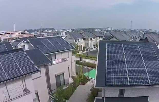 Panasonic and GS Solar
