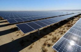 $205 Million Raised, As The Year's Third Largest Funding By New Energy Solar As IPO
