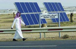 Qatar to Adopt First Renewable Energy Strategy